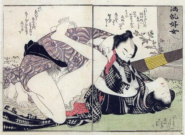 shigenobu_-_man_and_woman_making_love_-_2